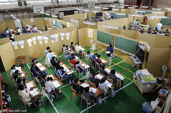 مدارس اليابان الكارثة
